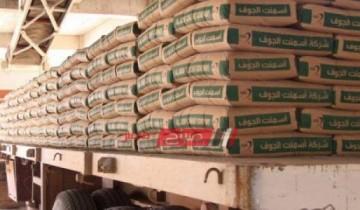 أسعار الأسمنت الأسمر والأبيض لأعمال البناء اليوم الثلاثاء 4-5-2021 في مصر