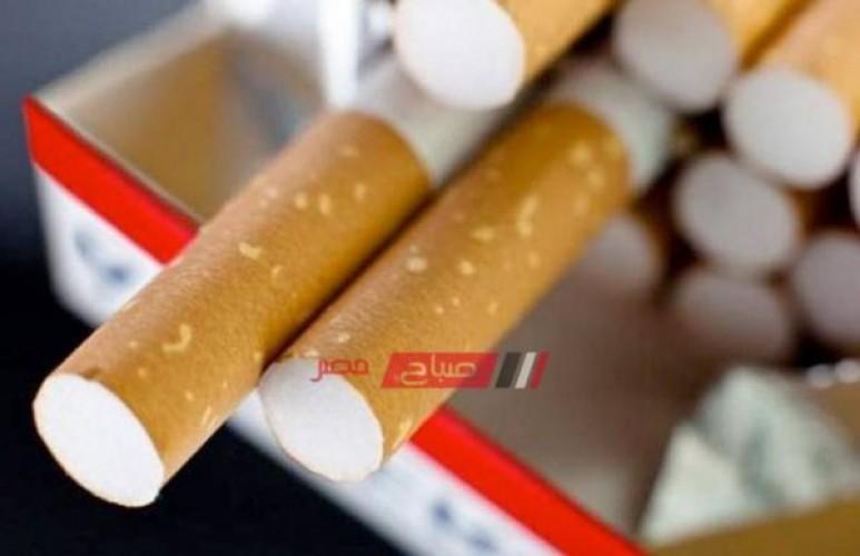 آخر أسعار السجائر اليوم الجمعه 24-1-2020 بعد شائعات ارتفاعها