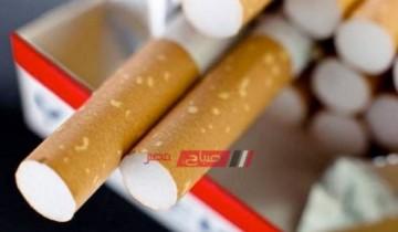 أسعار السجائر بكل انواعها في السوق المصري اليوم الأحد 15-3-2020