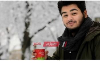 بالصور/ غرق طالب مصري في أوكرانيا وهذا آخر ما كتبه عبر صفحته