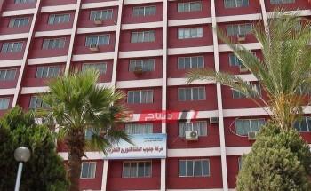 هنا خطوات الاستعلام عن فاتورة الكهرباء برقم العداد – فاتورة الكهرباء مصر الوسطى