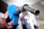 أسعار البنزين والسولار اليوم الخميس 15-4-2021 داخل اسواق مصر