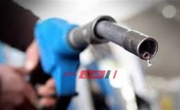 تعرف على أسعار البنزين الجديدة 2021 رسمياً بعد تثبيتها لمدة 3 شهور