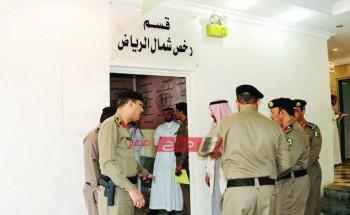 خطوات إصدار رخصة وافد في المملكة العربية السعودية 1442 -2021