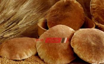 برنامج دعمك جو الدعم على الخبز، رابط الموقع وكيفية التسجيل