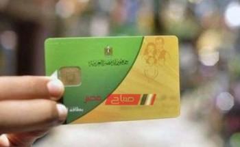 طريقة إضافة الزوجة المحرومة من التموين إلى بطاقة الزوج بالخطوات