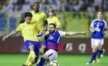 نتيجة مباراة الهلال والنصر اليوم الدوري السعودي