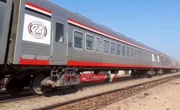 وظائف مسابقة السكة الحديد 2020 – اعرف الشروط ورابط الاستعلام عن النتيجة