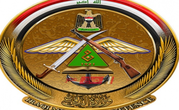"""تعرف على طريقة التسجيل في استمارة التطوع في وزارة الدفاع العراقية بوظيفة """"عسكري"""""""