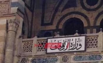 أوقاف الإسكندرية تنظم أمسيات دينية في عدة أحياء