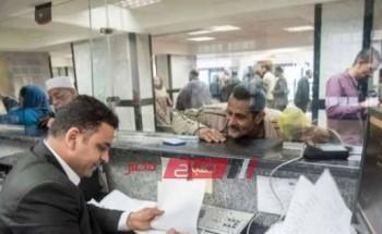 """كل ما تريد معرفته عن شهادات """"رد الجميل"""" المقدمة من بنك ناصر لكبار السن"""