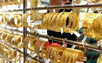 أسعار الذهب – سعر الذهب في السعودية اليوم الجمعة 20-3-2020