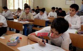 نتيجة الشهادة الابتدائية بالاسم ورقم الجلوس بوابة التعليم الاساسية