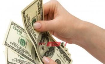 سعر الدولار الأمريكي اليوم الأثنين 8-2-2021 في البنك الأهلي وجميع البنوك