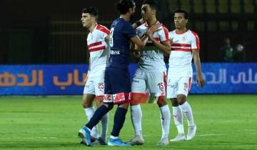 اليوم الزمالك يواجه إنبي في بطولة الدوري المصري الممتاز