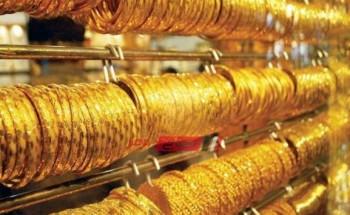 أسعار الذهب – سعر الذهب في السعودية اليوم الخميس 12-3-2020