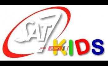 تردد قناة بيبي كيدز لأفلام الكرتون جديد 2019 نايل سات