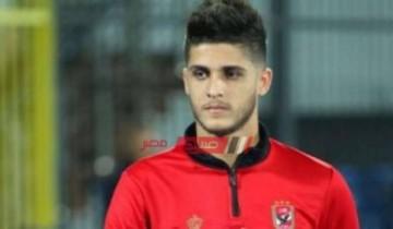 أحمد الشيخ يغيب عن مران الأهلى بسبب الام الحوض