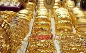 أسعار الذهب اليوم الأربعاء 25-3-2020 في السعودية