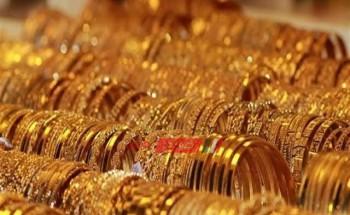 أسعار الذهب اليوم الخميس في الصاغة والمحلات