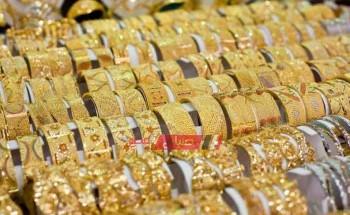 أسعار الذهب – سعر الذهب في السعودية اليوم الجمعة 13-3-2020