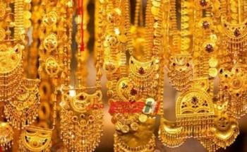 أسعار الذهب اليوم الأثنين 30-3-2020 في السعودية