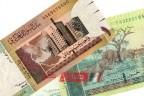 سعر الدولار في السودان اليوم الأربعاء 30-9-2020