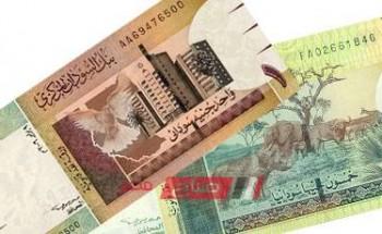 سعر الدولار في السودان اليوم الخميس 26-11-2020
