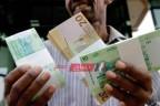 سعر الدولار في السودان اليوم الثلاثاء الموافق 24-11-2020