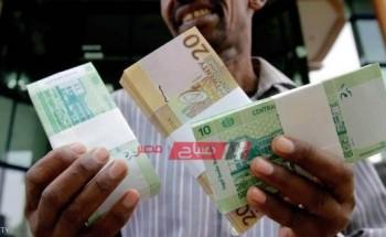 سعر الدولار في السودان اليوم الأحد 9-8-2020 بالسوق السوداء والبنك المركزي