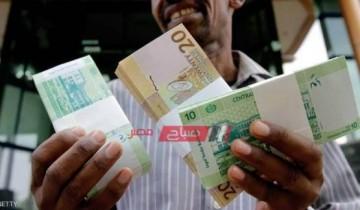 سعر الدولار في السودان اليوم الجمعة 23-10-2020