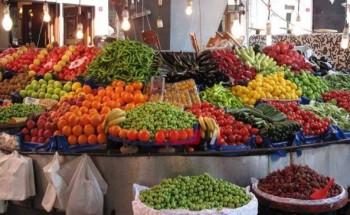 3 جنيهات ارتفاعًا في سعر البامية في سوق العبور