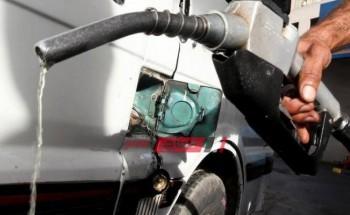 أحدث أسعار المحروقات من البنزين والسولار اليوم الخميس 25-2-2021 في مصر