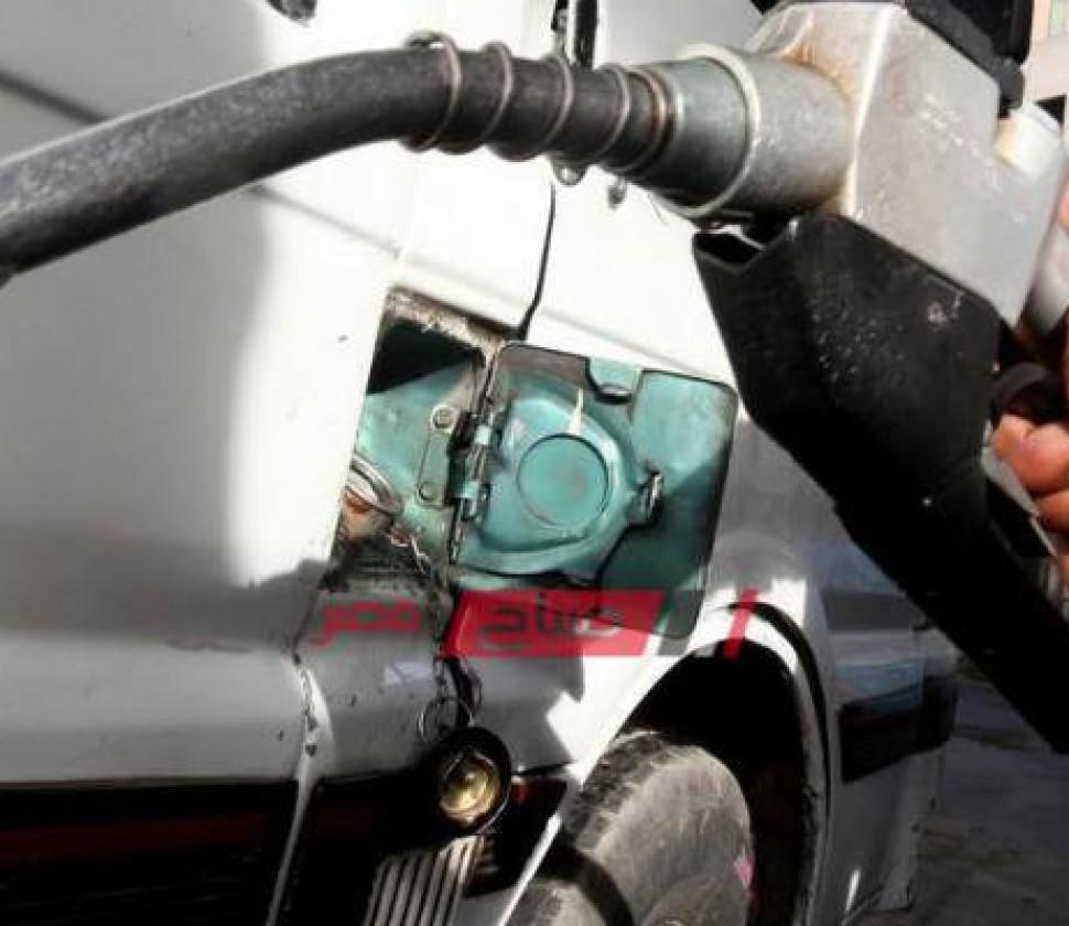 أسعار البنزينالمحدثة اليوم الخميس 28-10-2021 في مصر