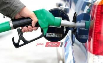 أسعار البنزين اليوم الأربعاء 16-6-2021 في السوق المصري