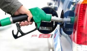 أسعار البنزين والسولار اليوم الثلاثاء 15-6-2021 في مصر