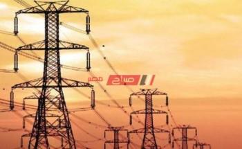 انقطاع التيار الكهربائي عن 6 مناطق بدمياط الخميس المقبل تعرف على التفاصيل