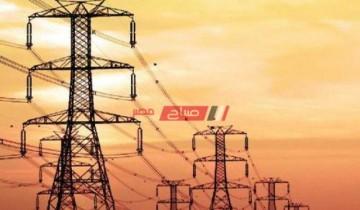 تعرف على التفاصيل الكاملة لخطة فصل الكهرباء غدا الثلاثاء عن عدة مناطق في دمياط لأعمال صيانة