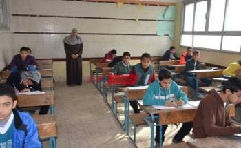 نتيجة الشهادة الابتدائية محافظة أسوان 2020