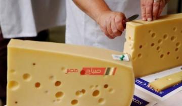أسعارالألبان والزبادي اليوم الثلاثاء 14-9-2021 في الأسواق المحلية