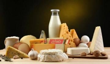أسعار الألبان اليوم الخميس 13-5-2021 في السوق المصري