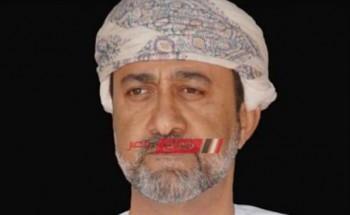 بعد وفاة قابوس بن سعيد – من هو هيثم بن طارق سلطان عمان الجديد ؟
