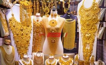 أسعار الذهب في السعودية اليوم الجمعة 17-4-2020