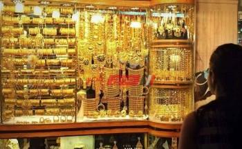 أسعار الذهب – سعر الذهب في السعودية اليوم الخميس 19-3-2020