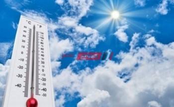 الأرصاد الجوية تحذر من ارتفاع درجات الحرارة غدا وشبورة مائية تعرف علي التفاصيل