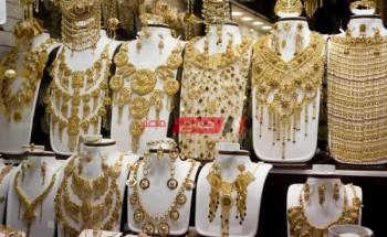 أسعار الذهب في السعودية اليوم الثلاثاء 14-4-2020