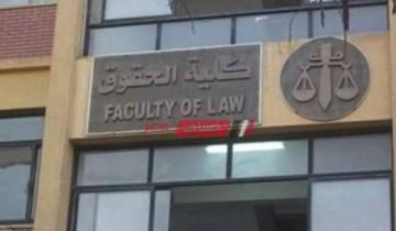 رابط الاستعلام الالكتروني نتيجة كلية الحقوق جامعة القاهرة الترم الأول 2020