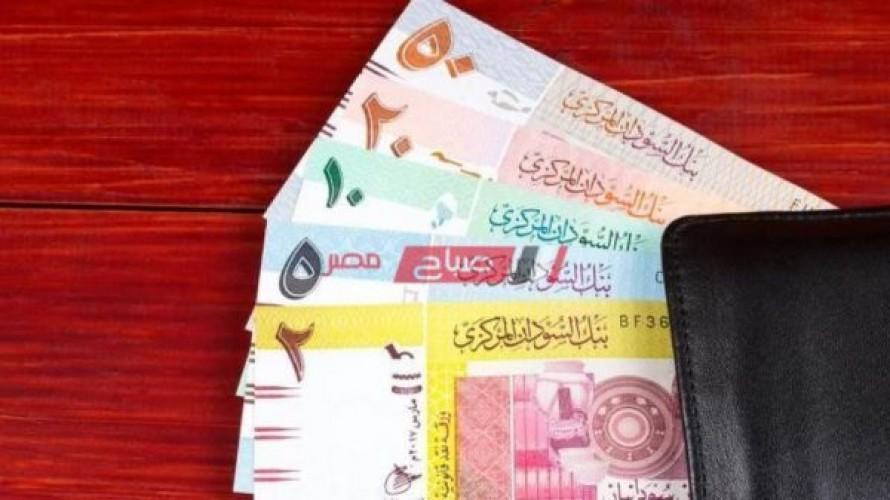 سعر الدولار في السودان اليوم الجمعة الموافق 15-1-2021