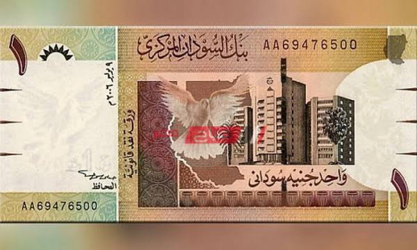 سعر الدولار في السودان اليوم الأربعاء الموافق 13-1-2021
