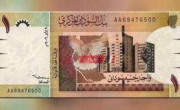 سعر الدولار في السودان اليوم الأربعاء الموافق 20-1-2021